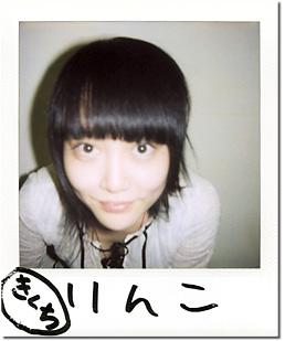 early picture of RinkoKikuchi