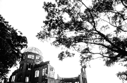 A bomb domeHiroshima