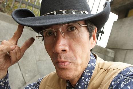 Old Uncle Photo inHarajuku