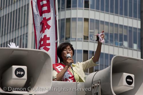 Japanese Election 2009