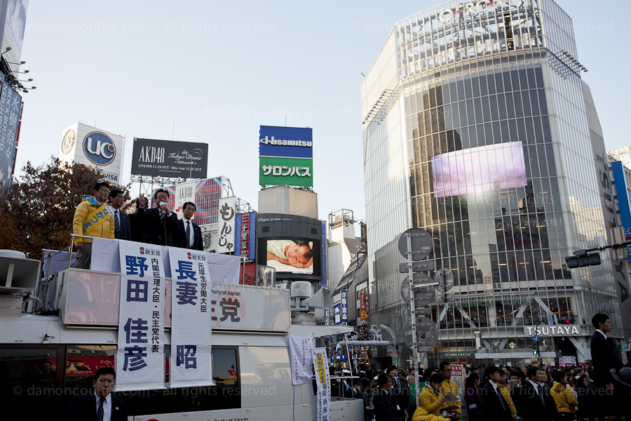 Prime Minister Noida of Japan campaigning before election