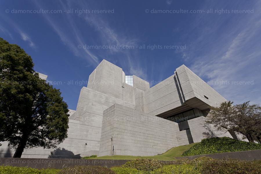 Tokyo Supreme Court