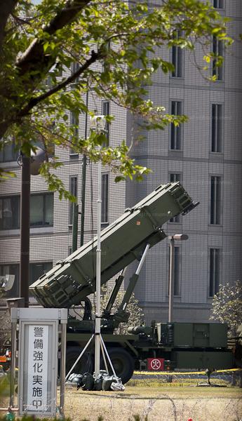 Patriot 3 missles deployed in Tokyo