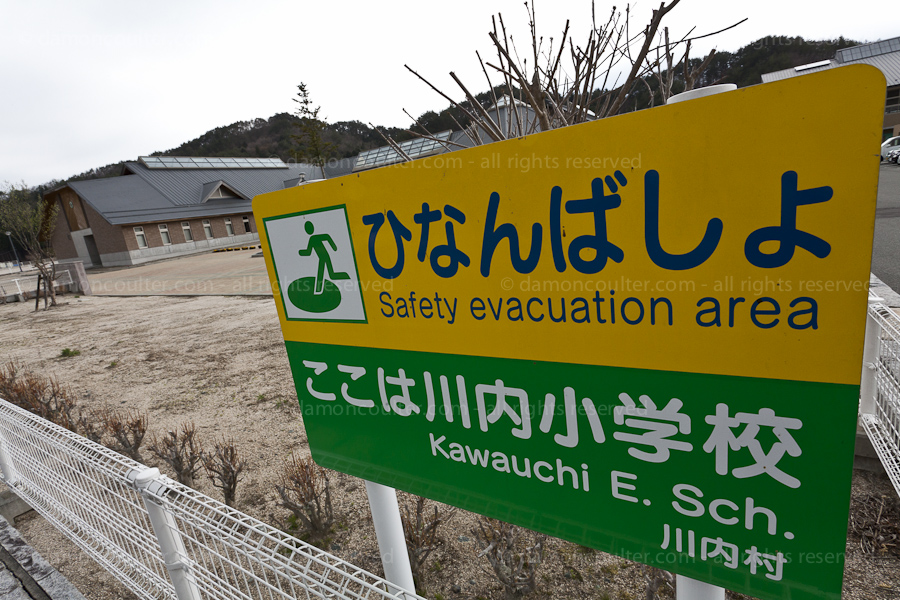 Kawauchi Elementary School, Kawauchi, Fukushima, Japan. Tuesday April 30th 2013