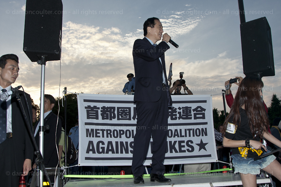 Naoto Kan at anti nuke rally in Tokyo