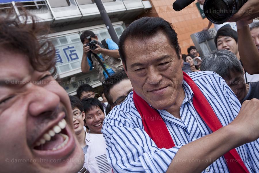 Antonio Inoki electioneering in Tokyo