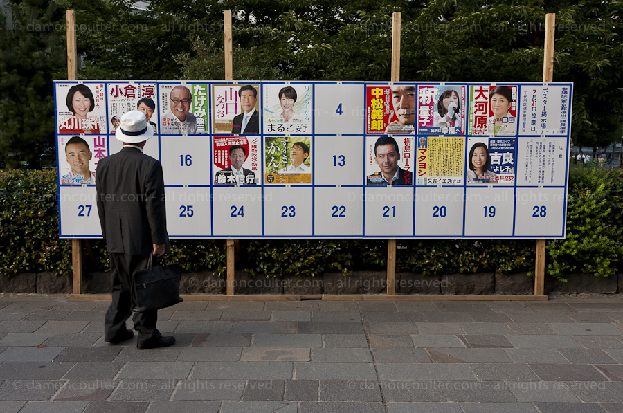 Houser of Councillors election candidate posters in Tokyo, Japan. Tuesday July 16th 2013