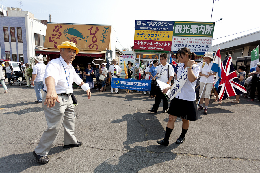 Ito, Shizuoka, Japan Saturday August 10th 2013
