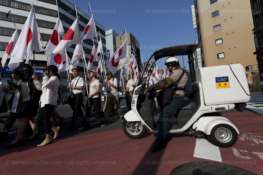 Yasukuni end of War memorial day