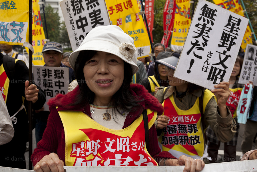 Akiko Hoshino leads a demo in Tokyo to protest the release of her husband, Fumiaki Hoshino