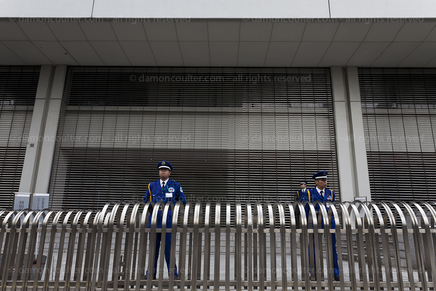 TEPCO office building and security in Tokyo
