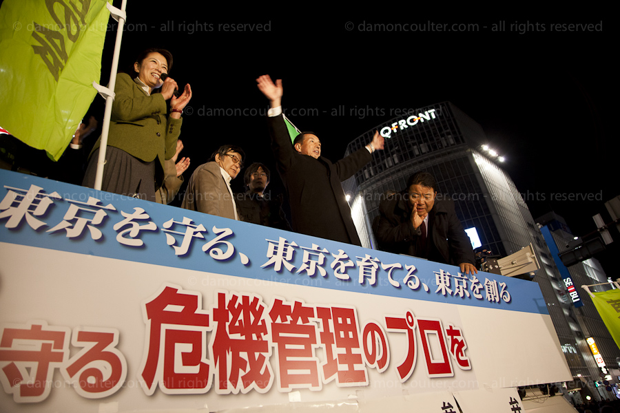 Right-winger, Toshio Tamogami campaigning in Tokyo Governor election