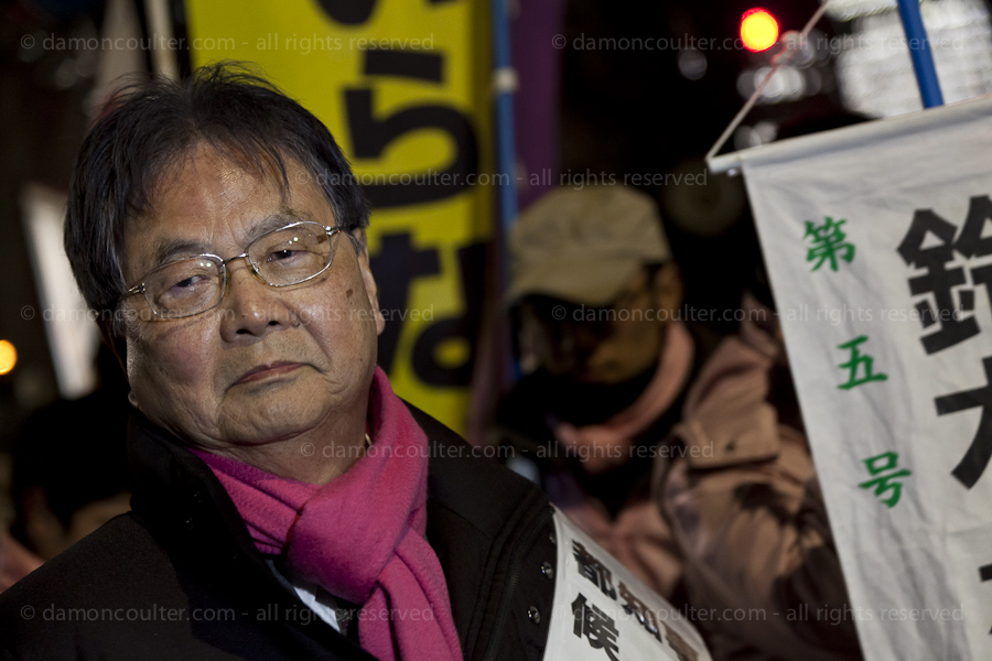 Tatsuo Suzuki electioneering in Tokyo