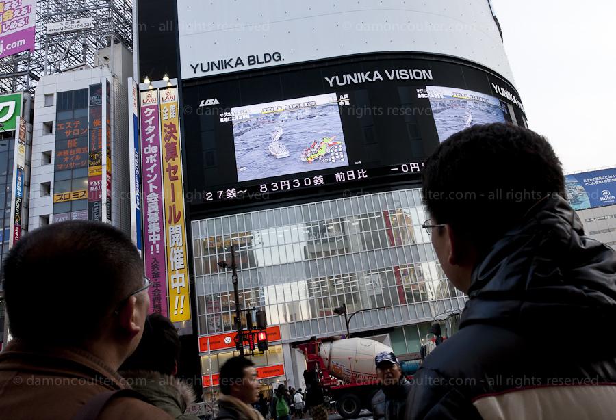 Japanese earthquake March 11th 2011