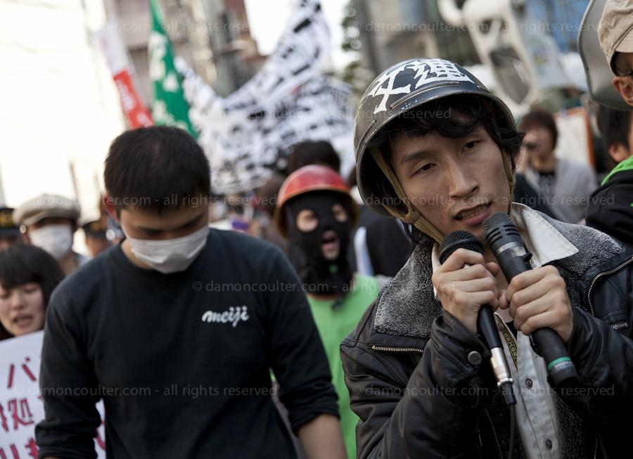 Hosei university demonstration