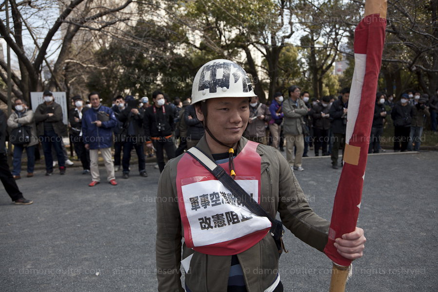 Lots of security police taking notes at a left wing demo in Tokyo
