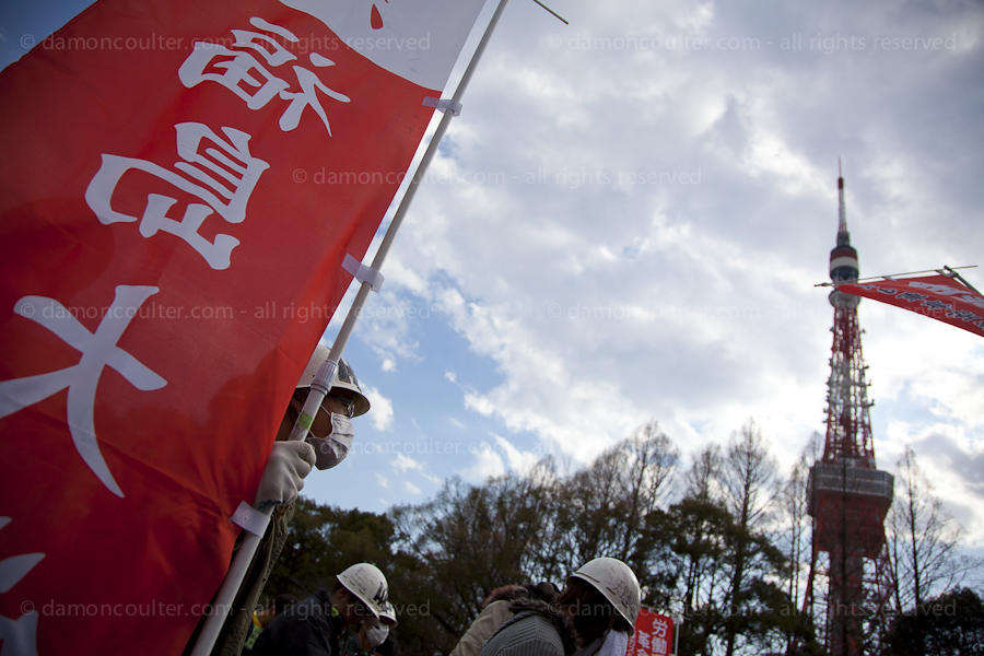 Members of Zengakuren student union at a left wing demo in Shiba Park near Tokyo Towe, Tokyo