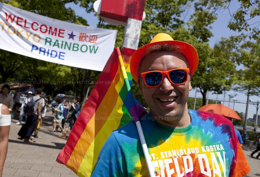 Tokyo Rainbow Pride event