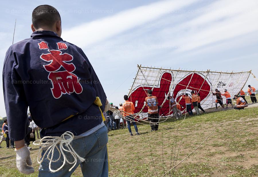 Sagami Giant Kite Festival