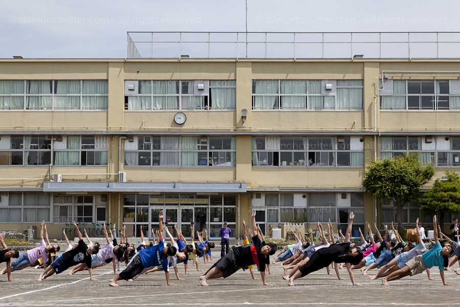 Japanese School Sports Day