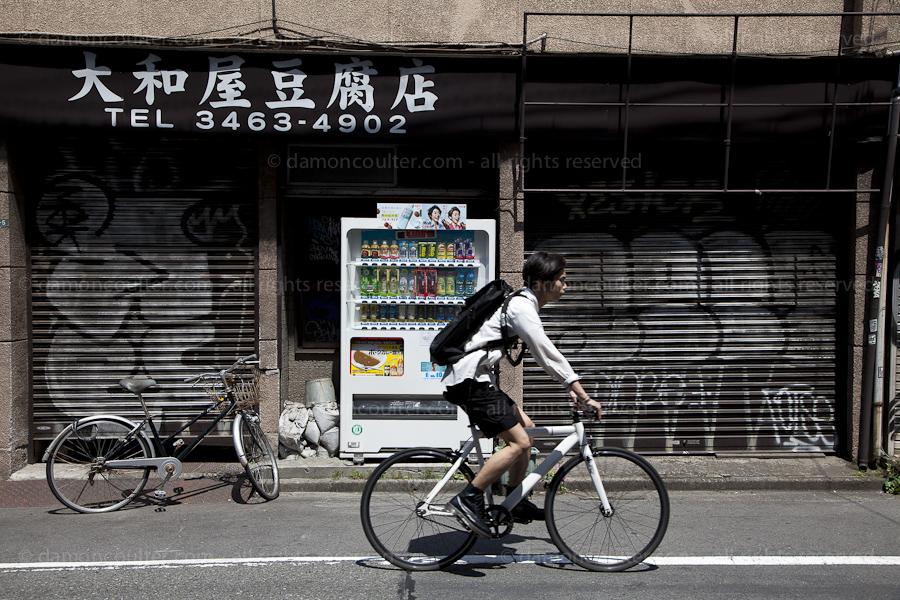 Tokyo, Japan. Friday May 30th 2014
