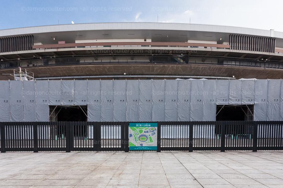 dc tokyo national stadium-201410248798