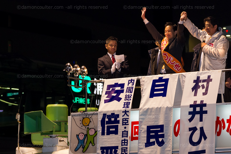 dc japan election abe saitama-118
