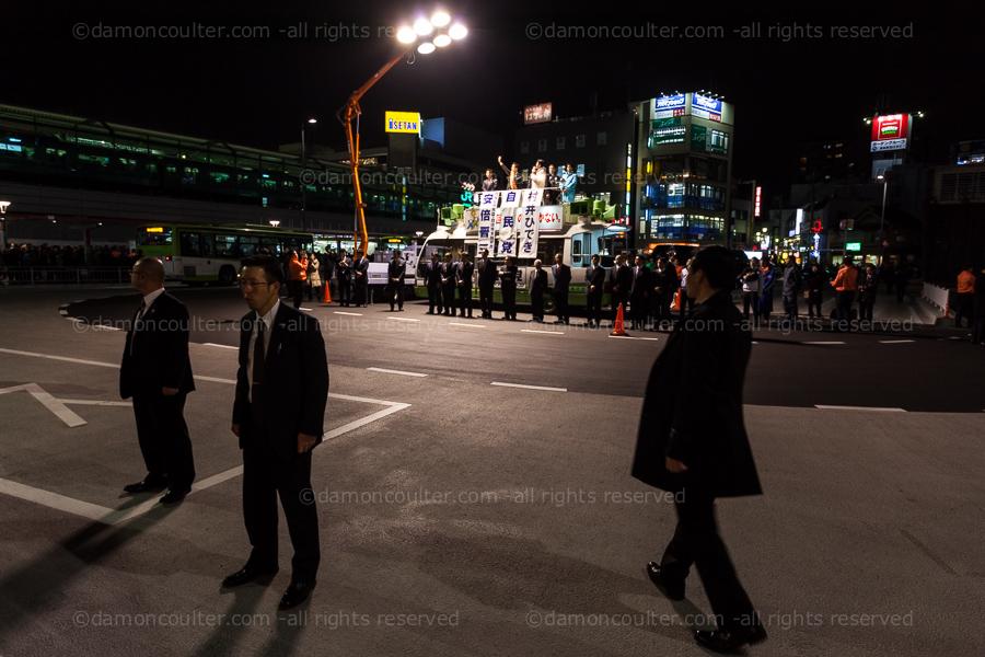 dc japan election abe saitama -201412120057