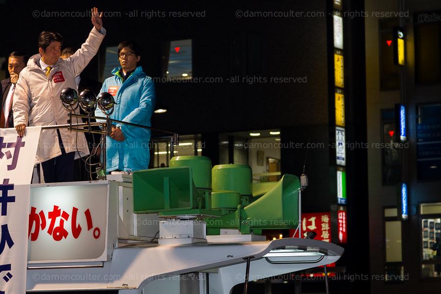dc japan election abe saitama-72