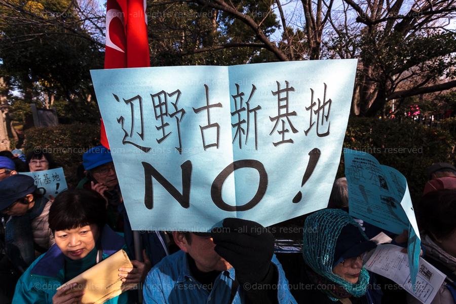 dc henoko protest- tokyo -201501250272