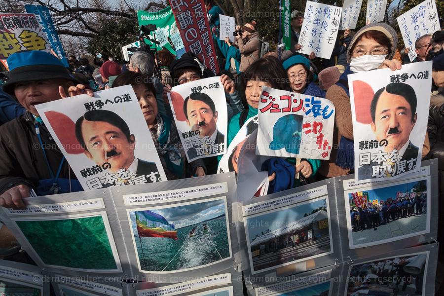 dc henoko protest- tokyo -201501250281