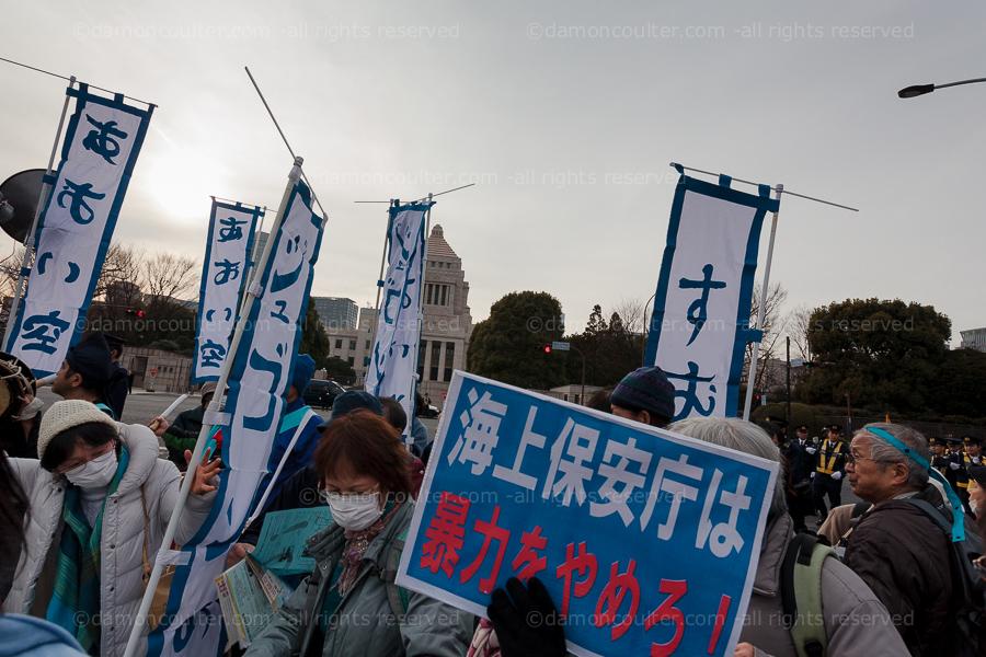 dc henoko protest- tokyo -201501250343