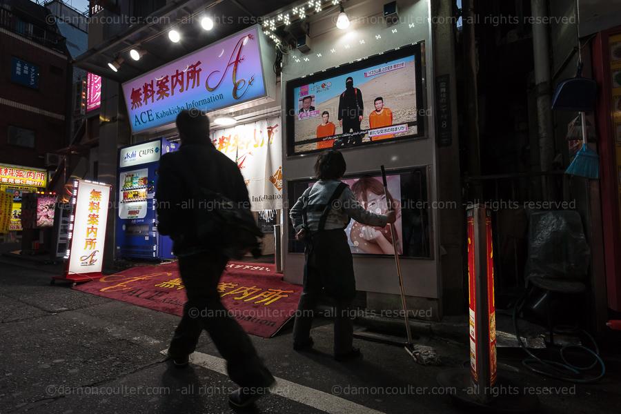dcj japan hostage crisis-201501230230