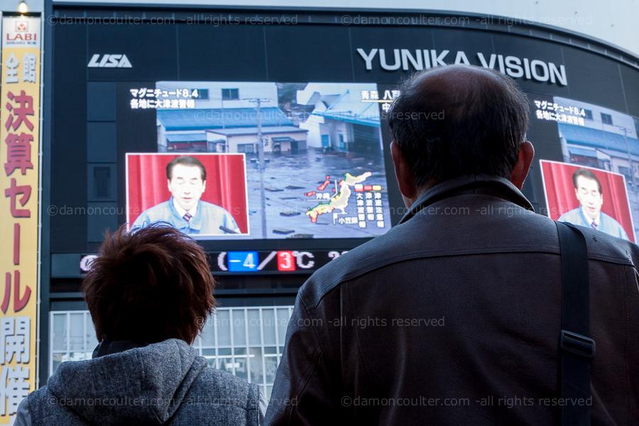 dc_earthquake_tokyo_201103112846